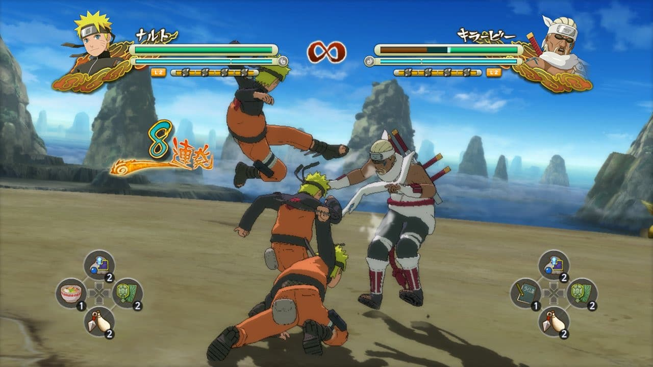 Naruto Shippuden: Ultimate Ninja Storm 3 » FREE DOWNLOAD