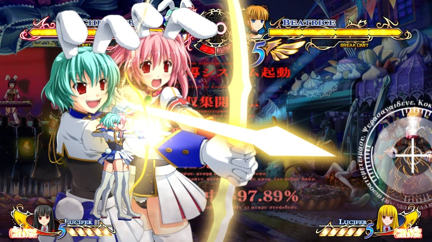 Umineko: Golden Fantasia » FREE DOWNLOAD   CRACKED-GAMES ORG