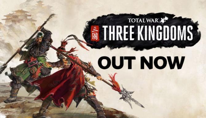 Total War THREE KINGDOMS free