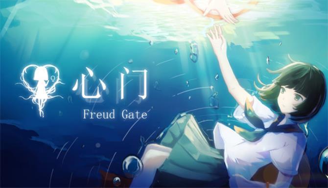 Freud Gate