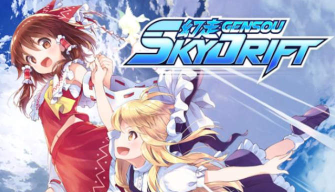 GENSOU Skydrift free download