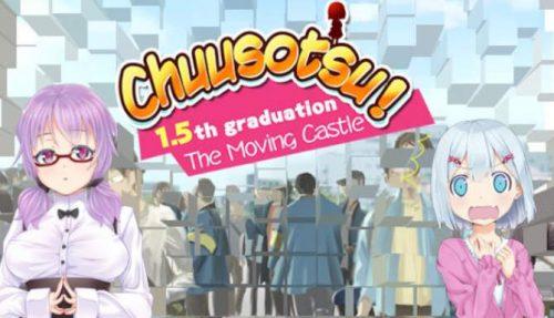 Chuusotsu 1.5th Graduation The Moving Castle free