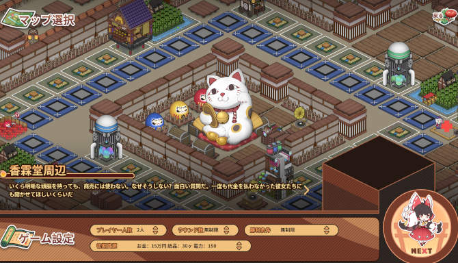 Touhou Ibunseki Ayaria Dawn ReCreation free download
