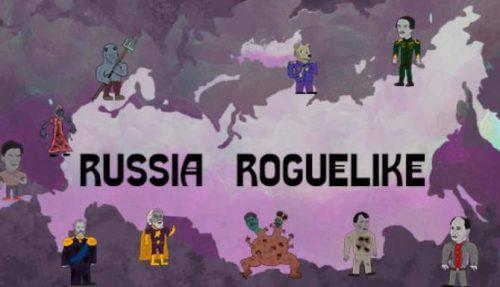 Russia Roguelike free