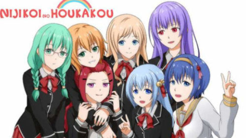 Nijikoi no Houkakou free download cracked
