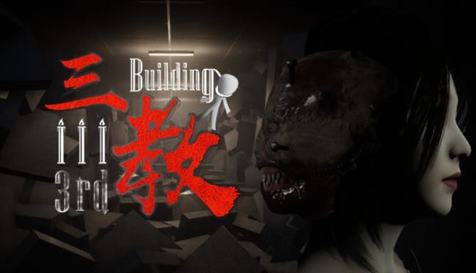 The 3rd Building Free
