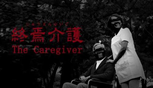 The Caregiver Free