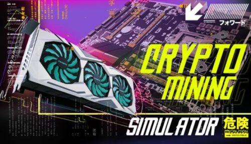 Crypto Mining Simulator Free