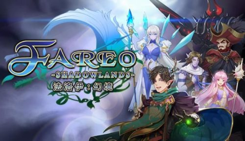 Fareo Shadowlands Free